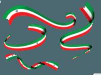 دانلود عکس با کیفیت png پرچم ایران
