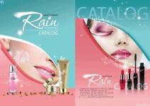 دانلود طرح کاتالوگ لایه باز کاتالوگ لوازم آرایش بهداشتی