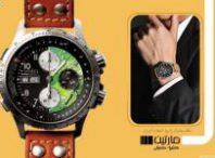 طرح لایه باز تبلیغاتی کاتالوگ ساعت
