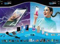 دانلود طرح کاتالوگ تبلیغاتی مناسب برای موبایل فروشی و تعمیرات موبایل