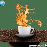 عکس png فنجان قهوه همراه با قهوه