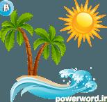 عکس png جزیره ، درخت نخل و خورشید