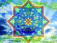 طرح رایگان لایه باز کاشی آسمانی