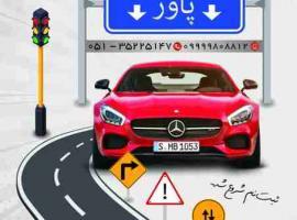 تراکت لایه باز آموزشگاه رانندگی ۲۰۱۹