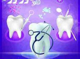 طرح لایه باز بسیار زیبا تراکت کلینیک دندانپزشکی