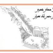 پاورپوینت میدان حسن آباد تهران