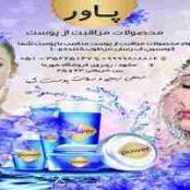 تراکت لایه باز محصولات بهداشتی و پوستی psd