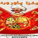 تراکت و منو psd پیتزا