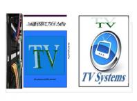 پاورپوینت سیستم تلویزیون رنگی و سیاه و سفید