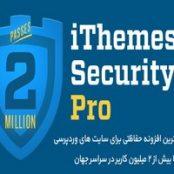 افزونه فارسی امنیتی وردپرس iThemes Security Pro