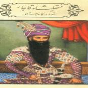 کتاب فتحعلی شاه قاجار،سقوط در کام استعمار