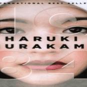 کتاب ۱Q84 اثر هاروکی موراکامی pdf