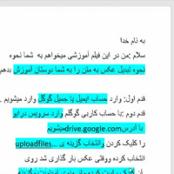 فیلم آموزش تبدیل عکس به ورد فارسی