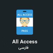 دانلود نسخه فارسی افزونه edd all access