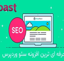 دانلود افزونه فارسی یواست سئو پرمیوم Yoast SEO Premium