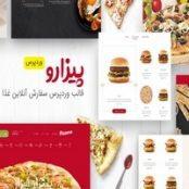 قالب فارسی فست فود و رستوران پیزارو – پوسته Pizzaro