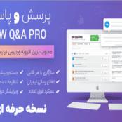 افزونه فارسی پرسش و پاسخ حرفه ای -DW Question & Answer Pro