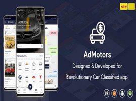 اپلکیشن اندروید AdMotors