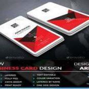 کارت ویزیت گرافیک ریور Business Card