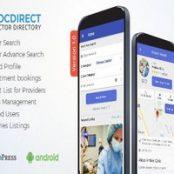 اپلیکیشن دایرکتوری پزشکان اندروید DocDirect App
