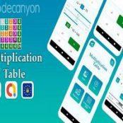 اپلیکیشن اندروید Multiplication Table Learn and Play