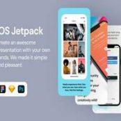 دانلود iOS Jetpack 2