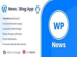 اپلیکیشن آندروید WP News برای وردپرس