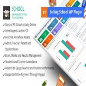 افزونه School Management System برای وردپرس