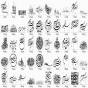 مجموعه خوشنویسی ها و کلمات عربی