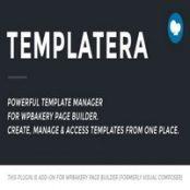 افزونه Templatera برای دبلیو پی بیکری پیج بیلدر