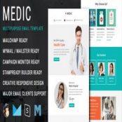 قالب ایمیل Medic