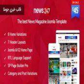قالب News247 – قالب مجله ای و خبری جوملا