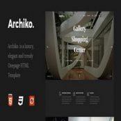 قالب HTML تک صفحه Archiko