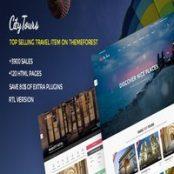 قالب HTML هتل و گردشگری CityTours