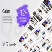 قالب Qalam برای وردپرس
