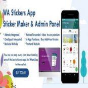 اپلیکیشن اندروید Emrys Online Android Stickers