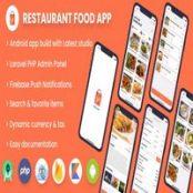 اپلیکیشن سفارش غذا Single restaurant food ordering