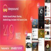 اپلیکیشن DeepSound Android برای اندروید