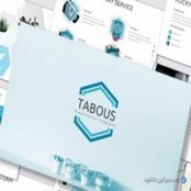 قالب آماده پاورپوینت،کی نوت Tabous – Powerpoint, Keynote and Google Slides Templates