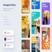 طرح لایه باز قالب استوری اینستاگرام Mytemp – Instagram Story Template