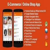 سورس اپلیکیشن راست چین E-Commerce Online Shop App