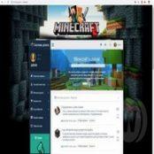 اسکریپت CMS Minecraft Shop