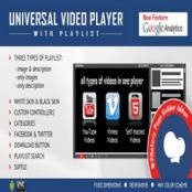 افزونه Universal Video Player برای دابلیو پی بیکری پیج بیلدر