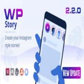 افزونه WP Story Premium برای وردپرس