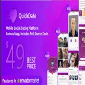 سورس برنامه بسترهای دوستیابی اجتماعی موبایل QuickDate Android